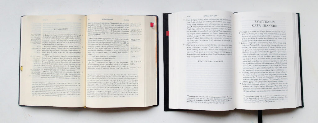 The Nestle-Aland 28 and Tyndale House Greek New Testament side by side